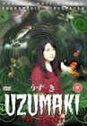 Uzumaki / Вихрь