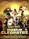 Asterix & Obelix: Mission Cleopatre / Астерикс и Обеликс: Миссия Клеопатры