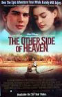 Other Side of Heaven / Глаз бури