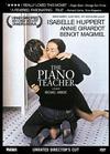 Pianiste / Пианистка