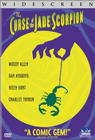 Curse of the Jade Scorpion, The / Проклятие нефритового скорпиона