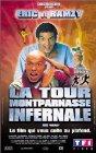 La Tour Montparnasse Infernale / Адский небоскрёб