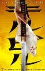 Kill Bill: Vol. 1 / Убить Билла: Часть 1