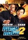 Rush hour 2 / Час пик 2