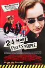 24 Hour Party People / Круглосуточные тусовщики