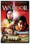 Wu shi / Воин