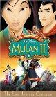 Mulan II / Мулан 2