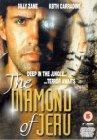 Diamond of Jeru / Алмаз Джеру