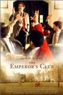 Emperor / Клуб победителей