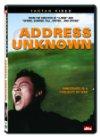 Suchwiin bulmyeong / Адрес неизвестен