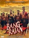 Bangrajan / Воины джунглей