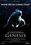 Genesis / Генезис