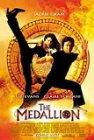 Medallion / Медальон
