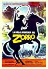 La gran aventura del Zorro / Большое приключение Зорро