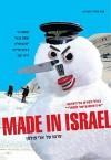 Made in Israel / Сделано в Израиле