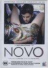 Novo / Без памяти