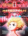 Metoroporisu / Метрополис