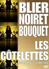 Cotelettes / Отбивные