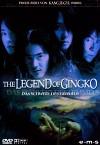 Danjeogbiyeonsu / Джинко: Легенда о воинах