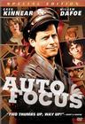Auto Focus / Автофокус