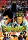 Dead or Alive: Final / Живым или мертвым: Финал