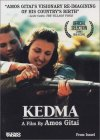 Kedma / Кедма