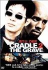 Cradle 2 the Grave / От колыбели до могилы