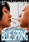 Aoi haru / Синяя весна