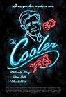 Cooler / Тормоз