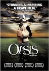 Oasis / Оазис
