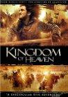 Kingdom of Heaven / Царство небесное