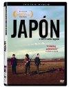 Japón / Япония