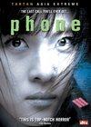 Pon / Телефон