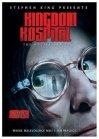 Kingdom Hospital / Королевский госпиталь