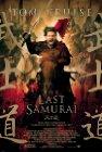 Last Samurai / Последний самурай