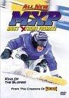 MXP: Most Xtreme Primate / Король сноуборда