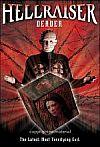 Hellraiser: Deader / Восставший из ада 7