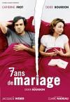 7 ans de mariage / Женаты семь лет