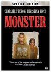 Monster / Монстр