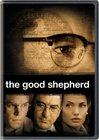Good Shepherd / Ложное искушение