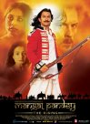 Rising: Ballad of Mangal Pandey / Восстание