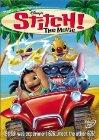 Stitch! The Movie / Новые приключения Стича