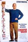 Cheaper by the Dozen / Оптом дешевле