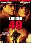 Ladder 49 / Команда 49: Огненная лестница