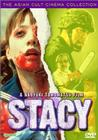 Stacy / Стэйси