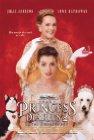 Princess Diaries 2: Royal Engagement / Дневники принцессы 2: королевская помолвка