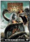D-War / Война динозавров