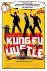 Kung fu / Разборка в стиле кун-фу