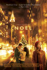 Noel / Ноэль