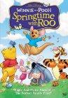Winnie the Pooh: Springtime with Roo / Винни Пух: Весенние денёчки с малышом Ру